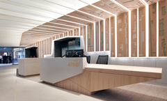 BCO NextGen Scotland: Talk & Tour of KPMG, Edinburgh